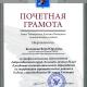 beleshova_uchit