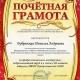 dubrovskaya_uchit