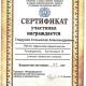 koptelova_deti